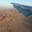 Germanwings-Pilot war auf Antidepressiva und Schlafmitteln