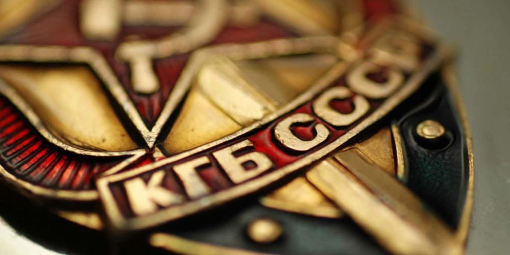 shutterstock-kgb-1375