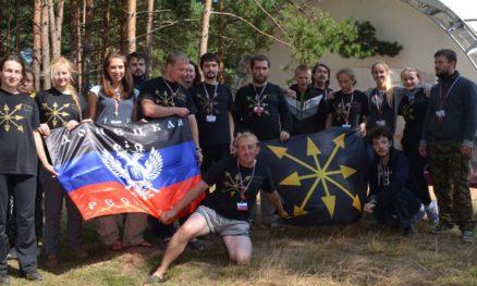 dugin-camp-1375