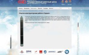Die Wahrheit über Russlands neue Riesen-Atomwaffe RS-28 Sarmat