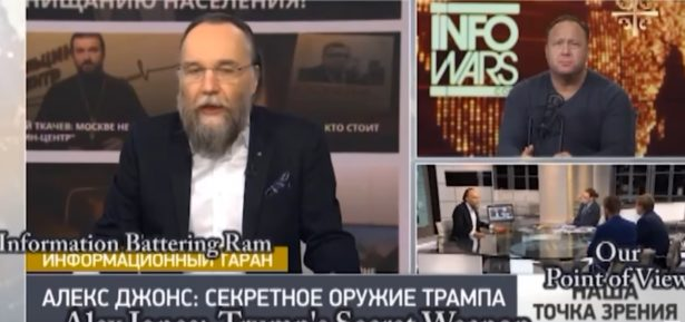 dugin-alex-jones