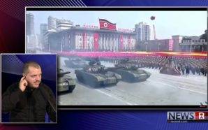 Alles am Korea-Konflikt ist Täuschung