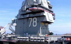 (Schein-)Angriff Nordkoreas wird das neue Pearl Harbor