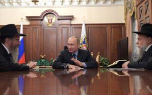 NEWS (20.11.17) Die Chabad-Connection zwischen Trump und Putin
