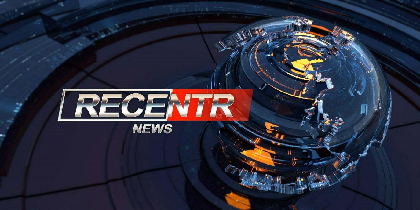 Neue Login-Adresse für Abonnenten von Recentr TV