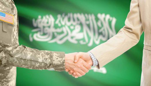 Recentr NEWS (21.06.18) Die Dschihadi-Fabrik